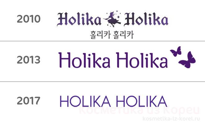 как менялся логотип Holika Holika