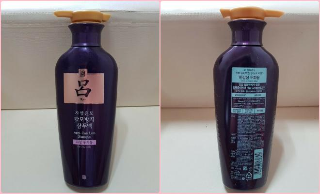 Шампунь Jayang Yoon Mo Anti Hair Loss Shampoo